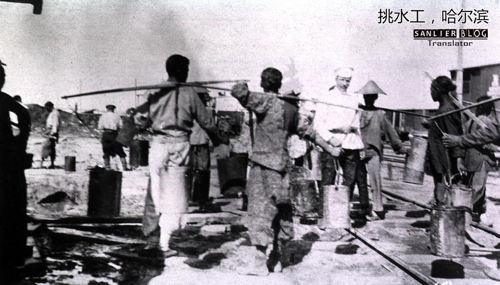 俄日战争俄军医务工作(日常写照)11
