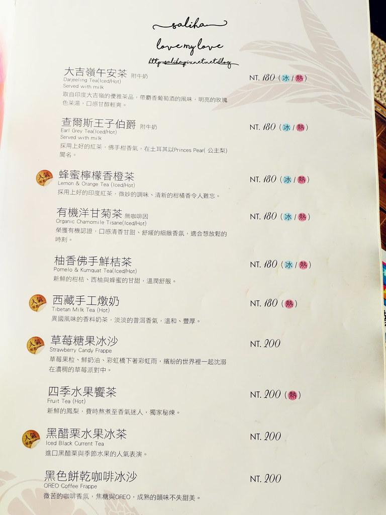淡水水灣BALI 景觀餐廳榕堤菜單menu價位