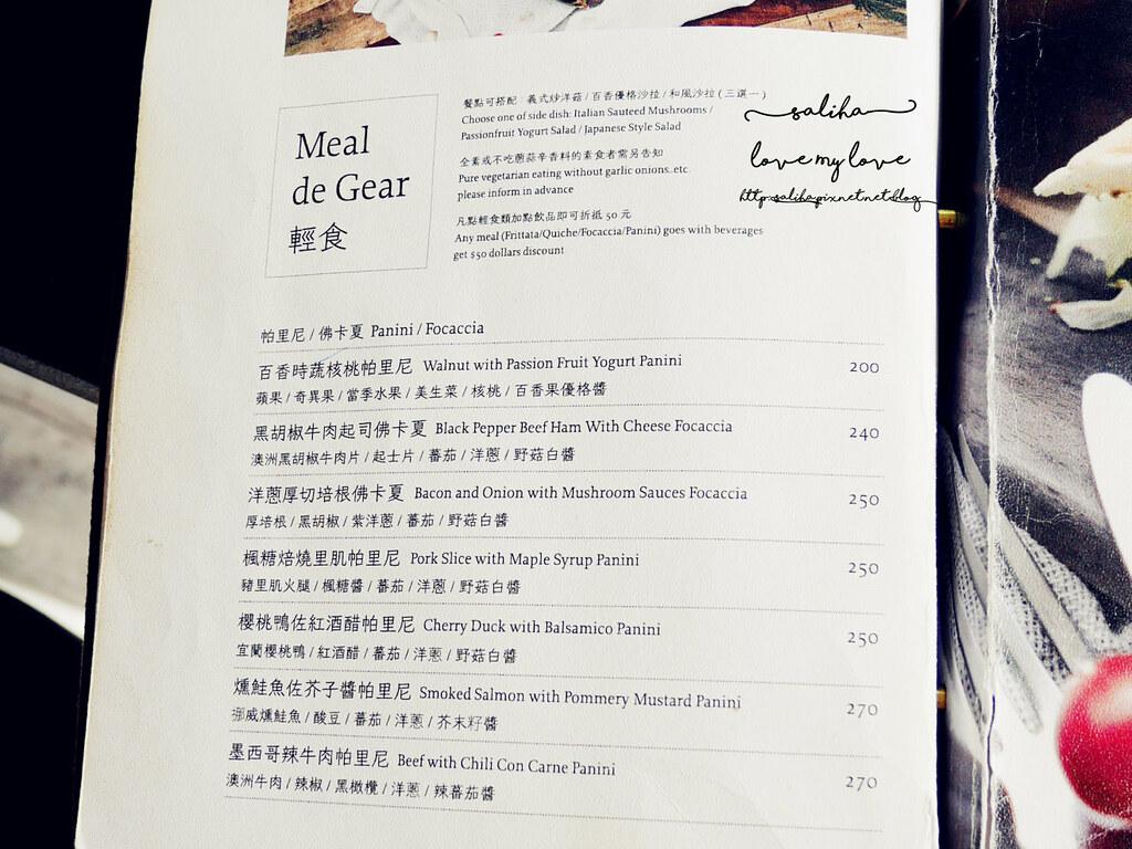 cafe de gear菜單menu價位捷運中正紀念堂站附近餐廳推薦 (2)