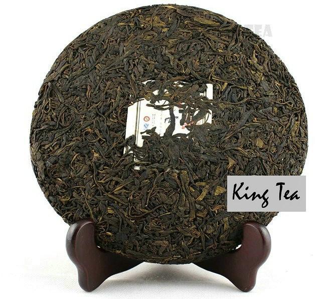 Free Shipping 2012 ShuangJiang MENGKU Snowy Mountain Wild Leaf Beeng Cake 500g China YunNan Chinese Puer Puerh Raw Tea Sheng Cha