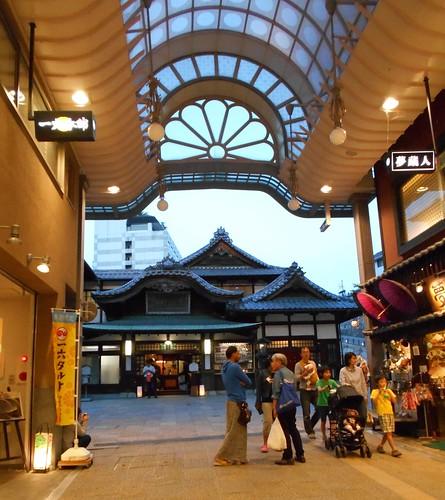 jp-matsuyama-Dogo Onsen-galerie (5)