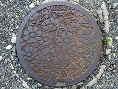 Matsuda Kanagawa, manhole cover 2 (神奈川県松田町のマンホール2)
