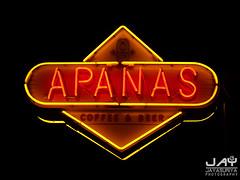 #ApanasCoffeeATX - @JayJayasuriya Photography