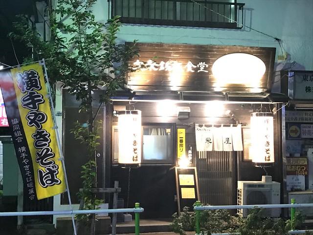 Photo:横手焼きそばで晩ごはん By cyberwonk