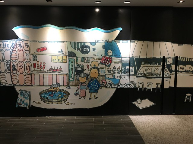 一樓大廳的可愛插畫@宜蘭捷絲旅礁溪館
