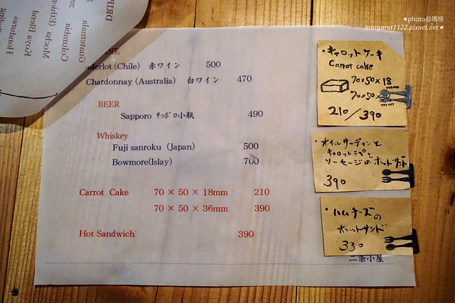 京都咖啡|二條小屋