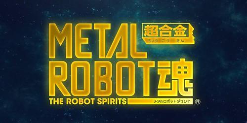 Metal Robot Spirits logo