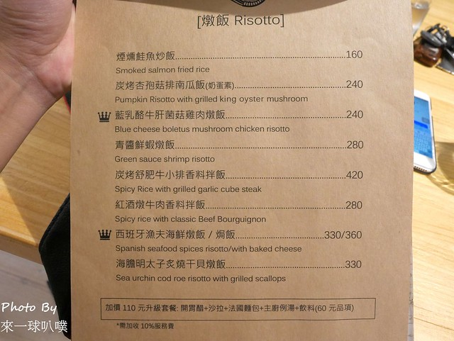 佐式義餐酒館76