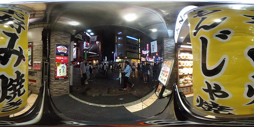 Link to 360 Tokyo images