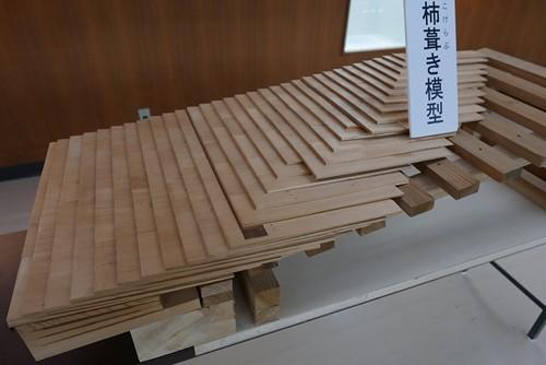munakatataisha019