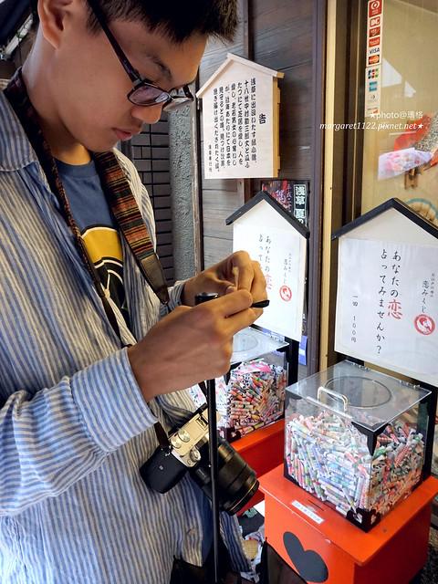 東京淺草Bunka Hostel Tokyo青年旅館