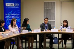College Leaders Training Program at the UN in NY August 2017