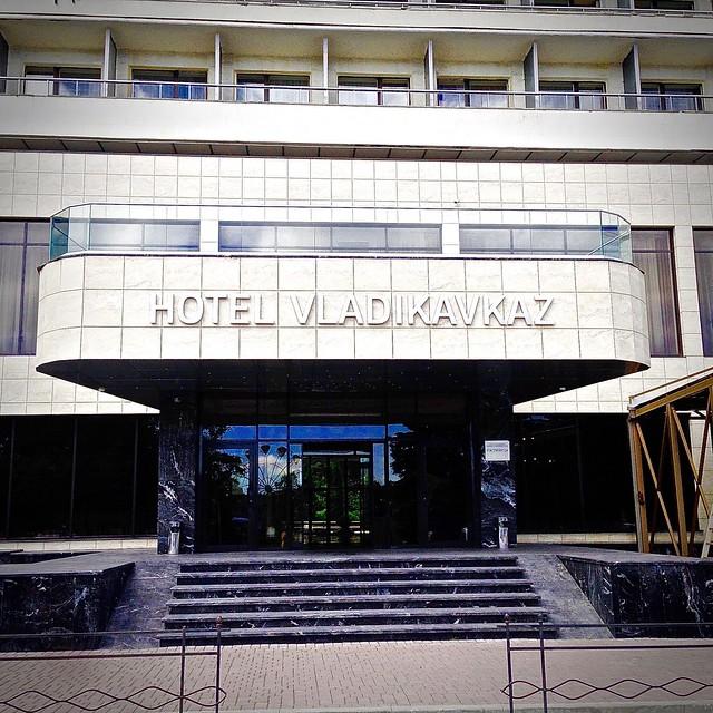 Отель Владикавказ