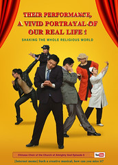 "Musical Drama ""Chinese 9th Performance"""