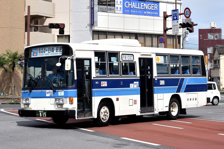 miyazaki_815