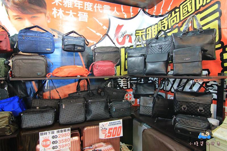 台北特賣 057
