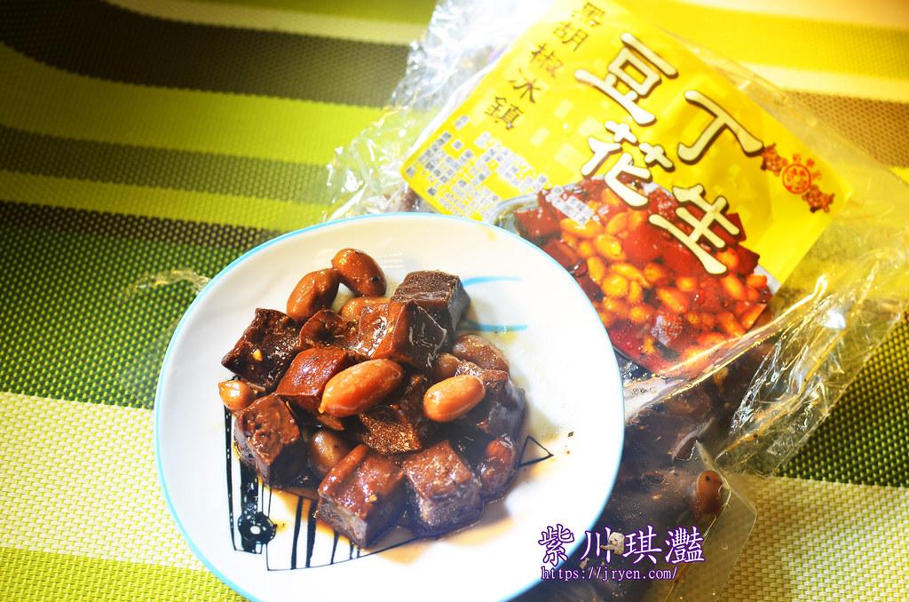 裕華宏韓式醬汁-013