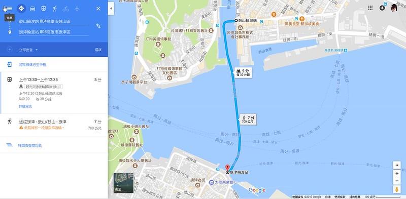 鼓山輪渡站 至 旗津輪渡站 - Google 地圖
