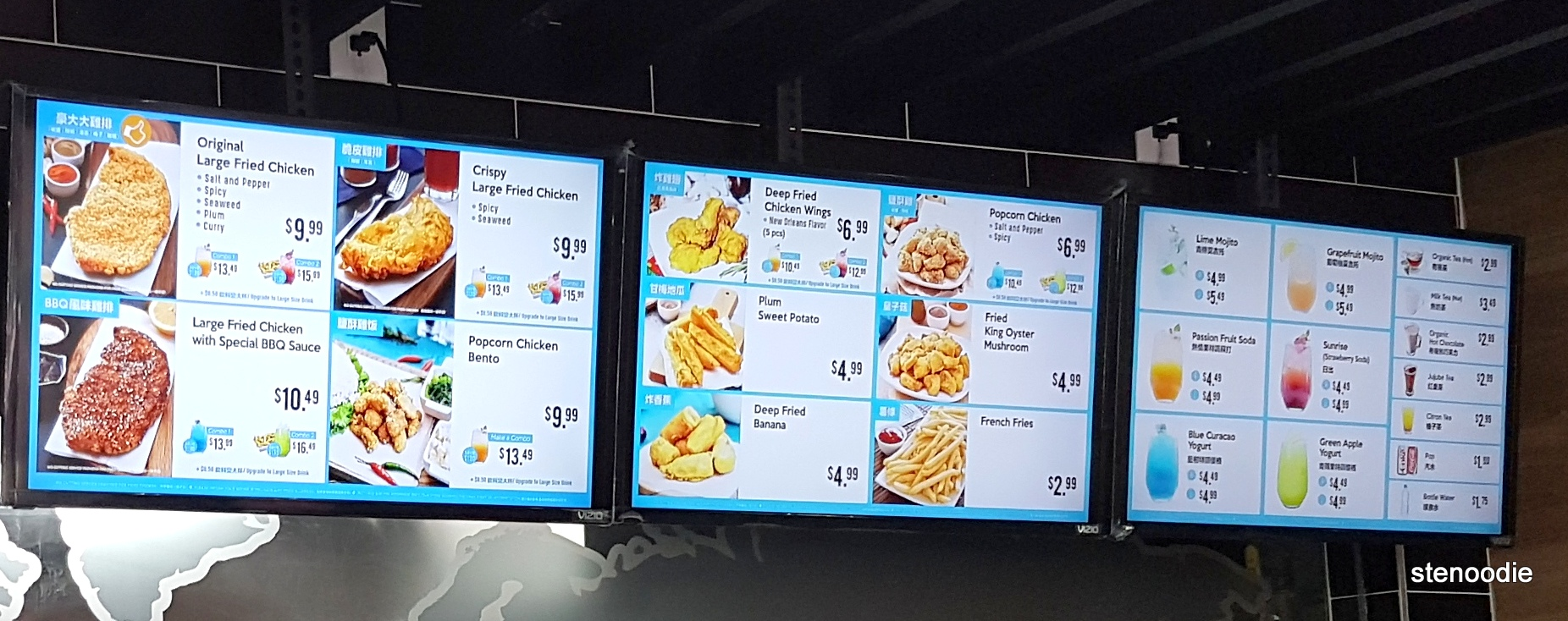 Hot Star Large Fried Chicken menu and prices
