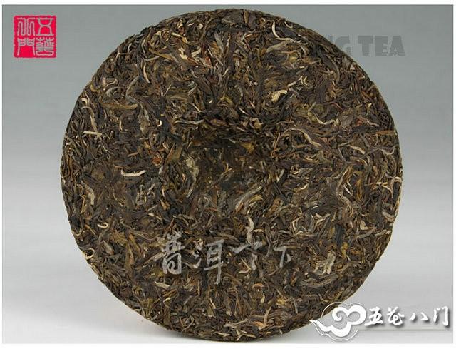 Free Shipping 2012 ChenSheng Beeng Cake Bing ChenXiangShengHua 400g YunNan MengHai Organic Pu'er Raw Tea Sheng Cha Weight Loss Slim Beauty