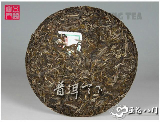 Free Shipping 2013 ChenSheng Beeng Cake Bing NaKa 357g YunNan MengHai Organic Pu'er Raw Tea Sheng Cha Weight Loss Slim Beauty