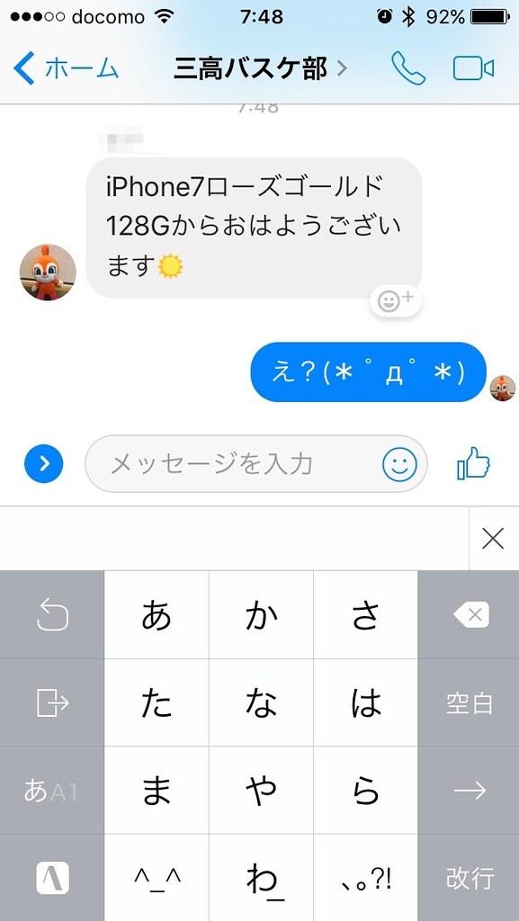 fullsizeoutput_e07