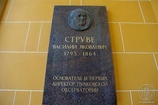Санкт-Петербург 330