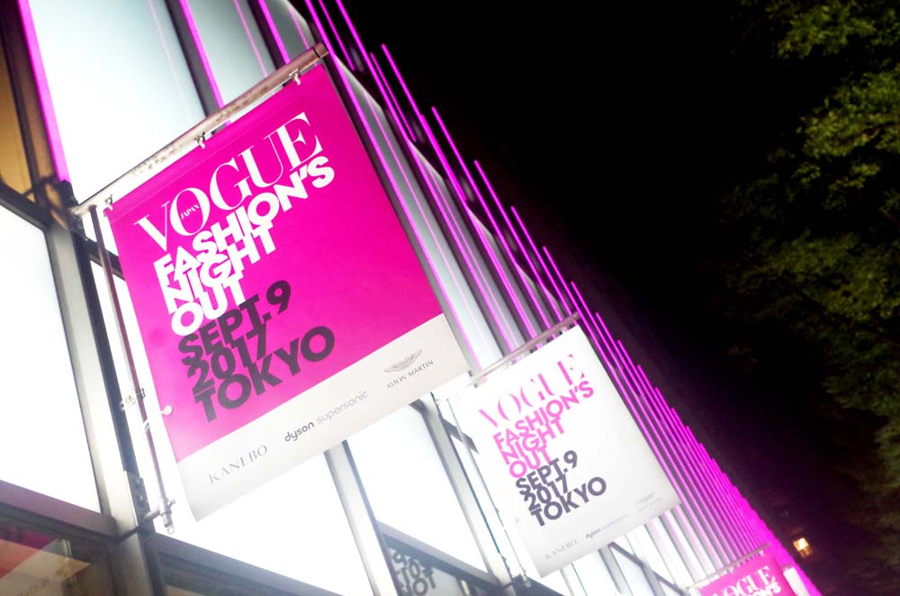 toomilog-VOGUE_FASHIONS_NIGHT_OUT_2017_027
