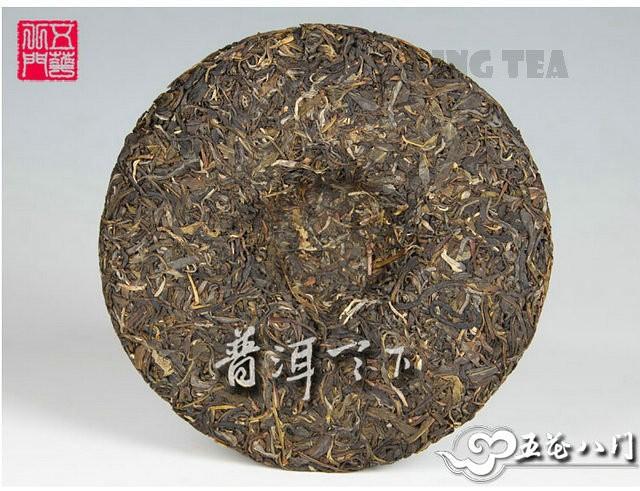 Free Shipping 2013 ChenSheng Beeng FuYuanChangHao YiWu Round Cake 400g YunNan MengHai Organic Pu'er Raw Tea Sheng Cha Weight Loss Slim Beauty