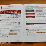 IMG_20170804_134932