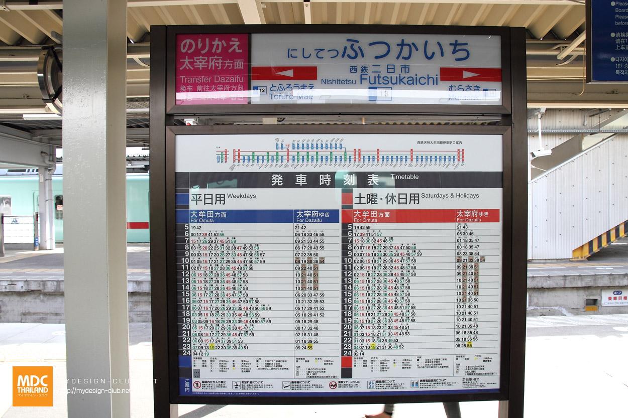 MDC-Japan2017-0646