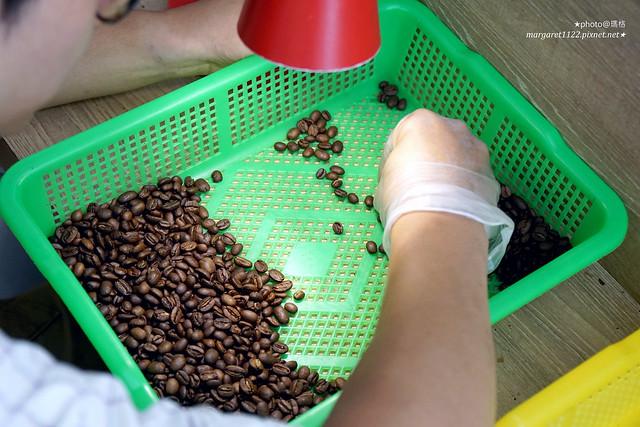 嘉義|美好咖啡