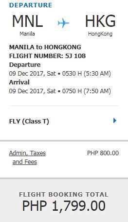 Manila to Hong Kong Promo December 9, 2017