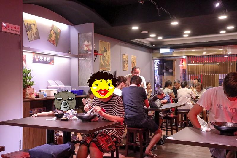 三重拉麵店,三重美食,平價拉麵店,鬼匠拉麵,鬼匠拉麵三重店 @陳小可的吃喝玩樂