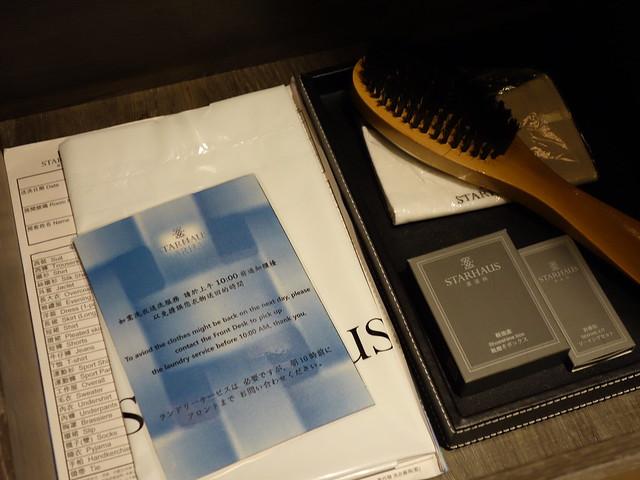 可送洗衣物,有鞋刷、針線包等等@高雄喜達絲飯店