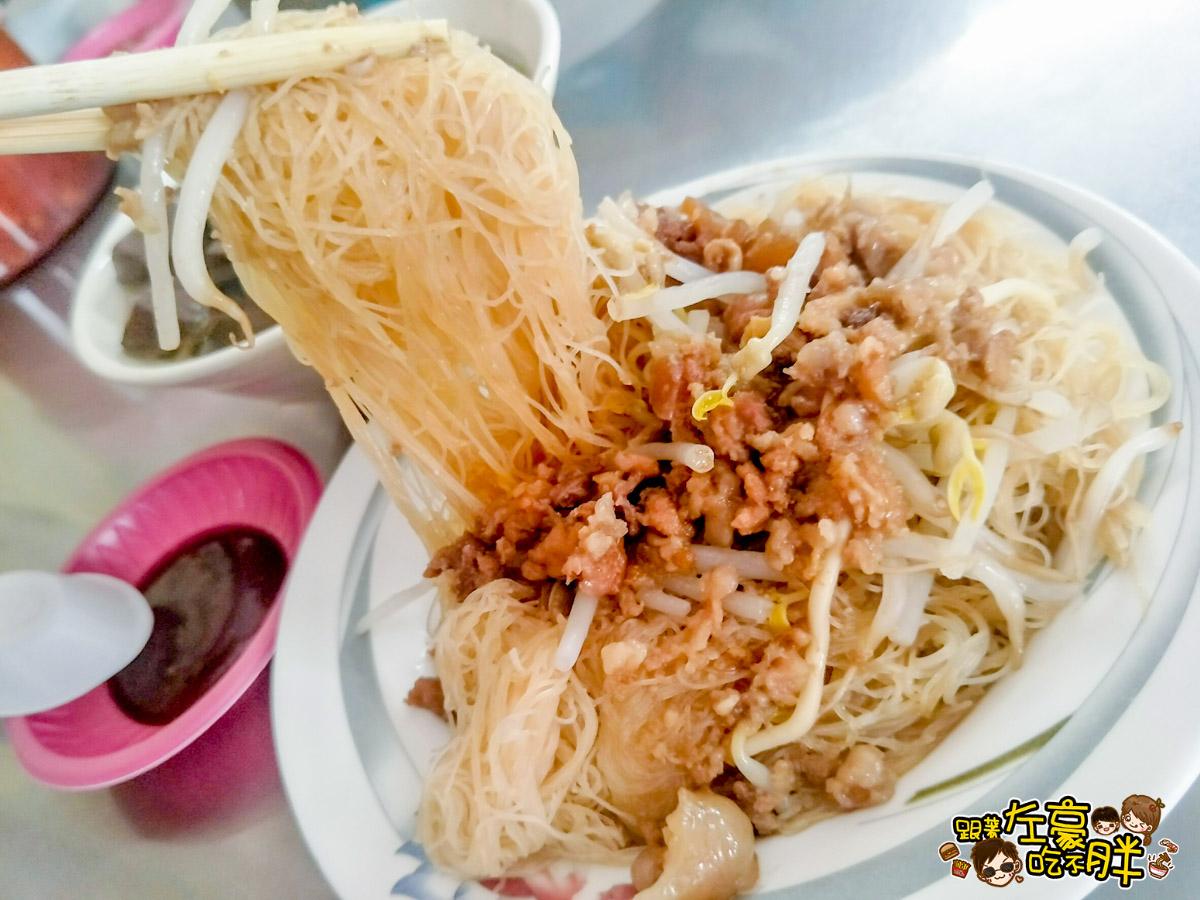 鳳山中華夜市-米粉炒豬血湯-4