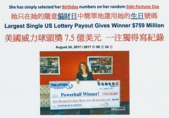 Largest Single US Lottery Payout Gives Winner $759 Million