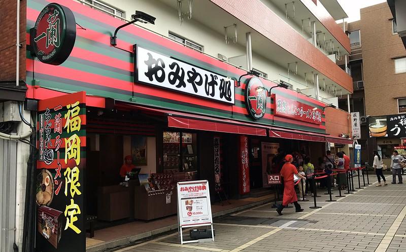 Fukuoka, Japan, 2017 151