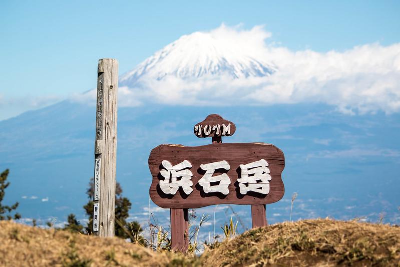 20161210-浜石岳-0250.jpg
