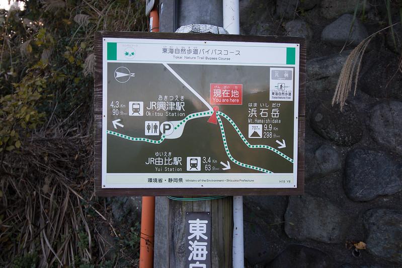 20161210-浜石岳-0443.jpg