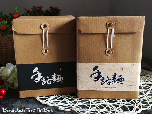 優墾 手路麵 ucan-noodles (19)