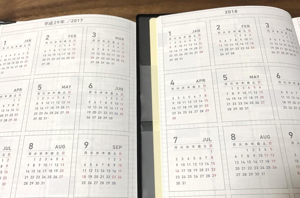 Biz比較 和暦なし