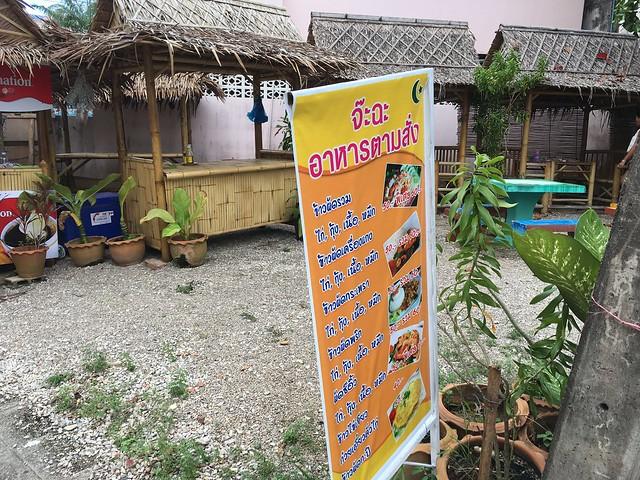 宿の近くにあったレストラン