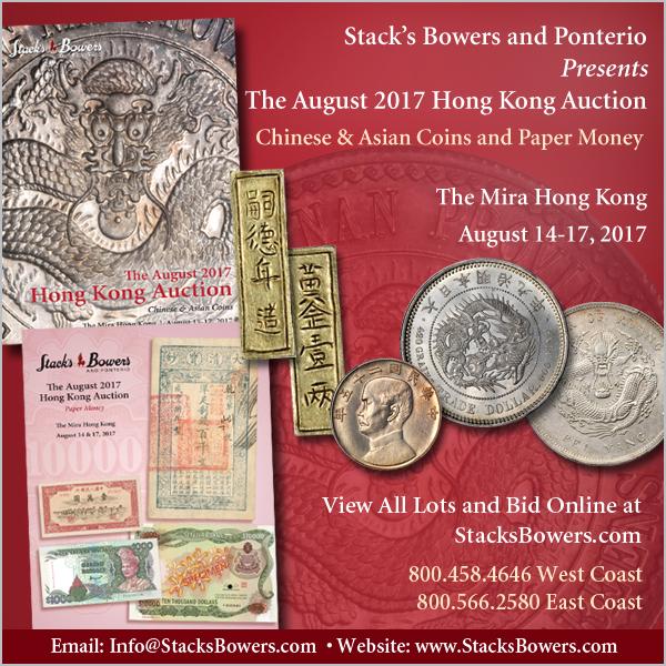 Stacks-Bowers E-Sylum ad 2017-08-06