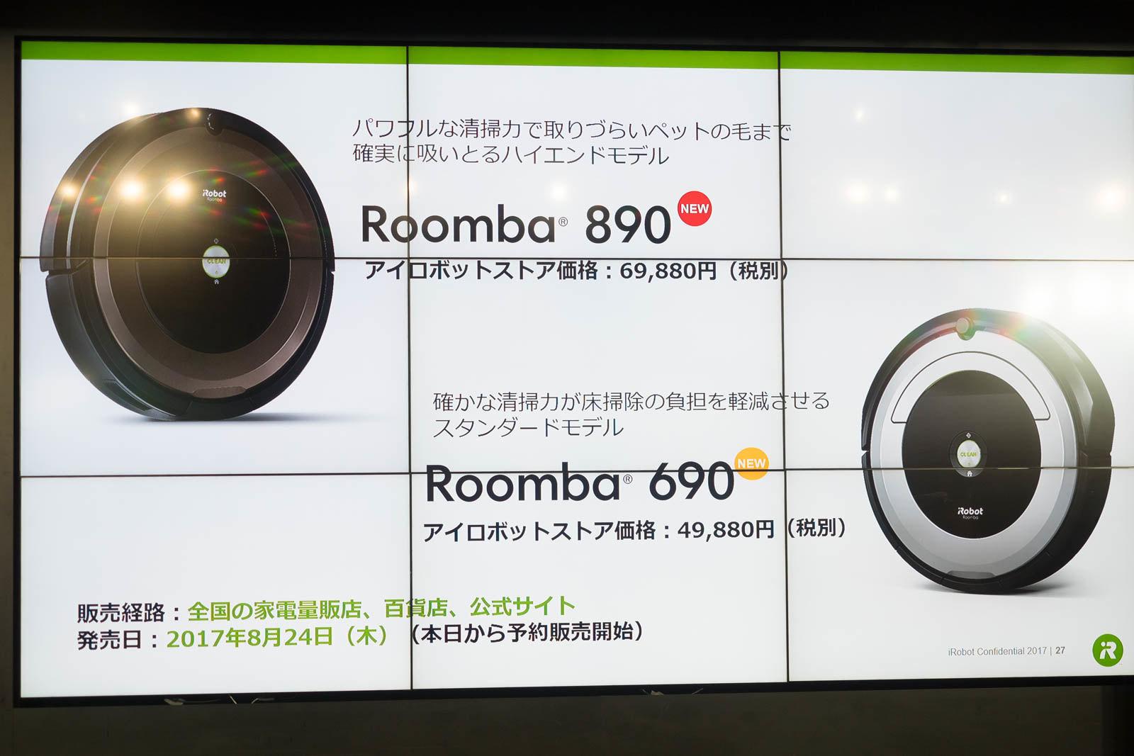 Roomba_2017-43