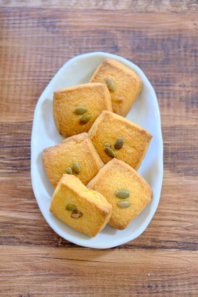 pumpkincookie18