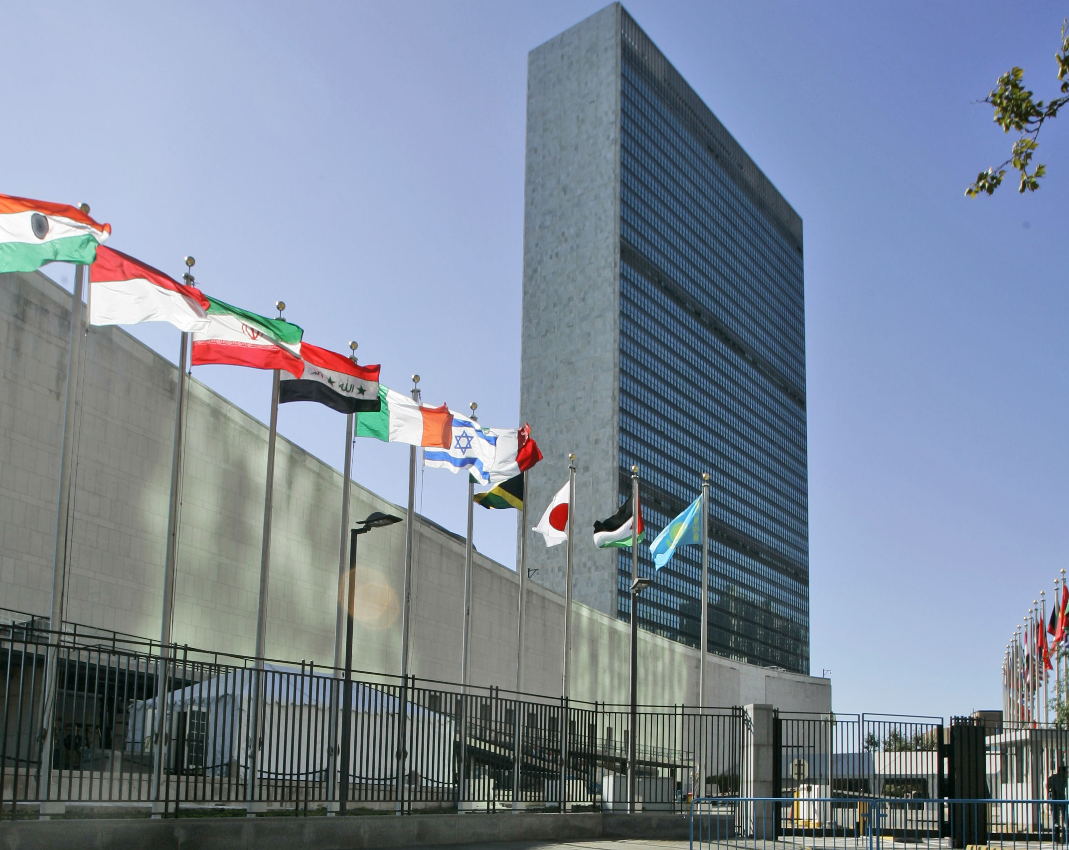 United Nations Headquarters in Manhattan, New York NY, September 18, 2007
