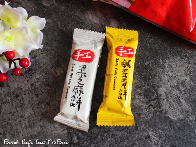 taipei-golden-silver-cake (3)