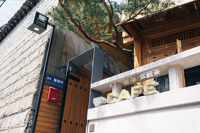 Gallery Cafe Gahoe Hankyunghun