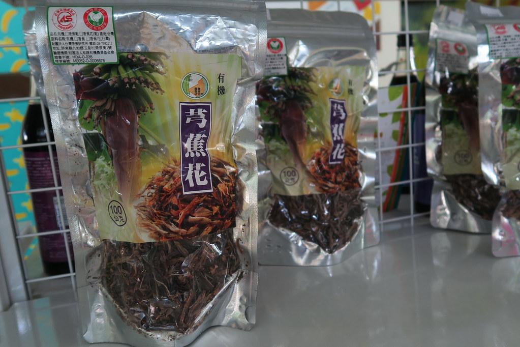 台灣香蕉科技園區 (15)
